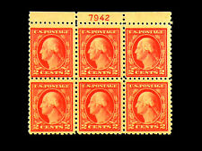 463 WASHINGTON 2cent US MNH Plate Block Fine - X-FINE+