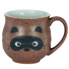 "Japanese 3.5"" H Mug TANUKI Raccoon SHIGARAKI Sushi Tea Cup Ceramic/ Made Japan"