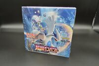 Sealed New Pokemon Super Burst Impact Booster Box SM8 Card Game Sun & Moon