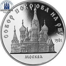 Russland 5 Rubel Gedenkmünze 1989 PP Basilius Kathedrale in Moskau