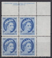 CANADA #341 5¢ Queen Elizabeth II Wilding Issue UR Plate #17 Block MNH