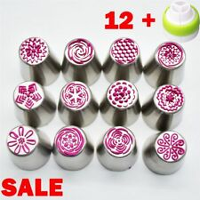 Russian Stainless Steel Pastry Tips Fondant  Icing Piping Nozzles Cake Decor