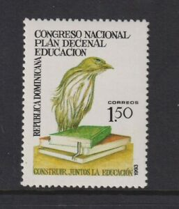 Dominican Republic - 1993, 10 Year Education Plan, Birds stamp - MNH - SG 1833