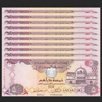 Lot 10 PCS, United Arab Emirates 5 Dirhams, 2013, P-26, UNC