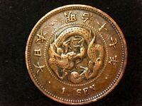 1 sen 1884 Japón era Meiji (a2)