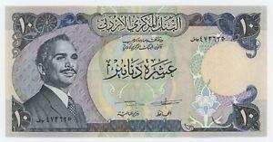 Jordan 10 Dinars ND 1975-1992 Pick 20.d UNC Uncirculated Banknote