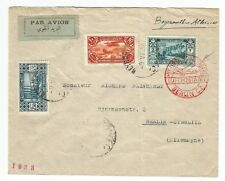 Liban - Postally Used Cover to Germany - LUFTPOSTAMT VIA ATHENES  LOT ( LEB 007)