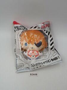 """Neon Genesis Evangelion B2608 Round 1 Asuka Langley NEW Mascot 3.5"""" Plush Japan"""