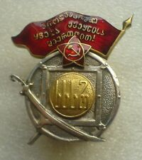 USSR  Russian Military Collection Order of the Red Banner Georgian SSR