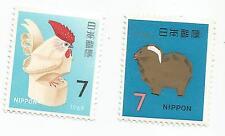 JAPAN; NEW YEAR 1966+68, Niwatori (Yamagata Toy)  *S