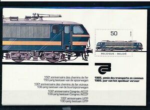 [321164] Belgium 1985 train good very fine MNH sheet X4