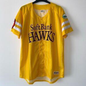 Fukuoka Soft Bank Hawks Japanese Baseball Jersey Yellow Medium/Large Rare