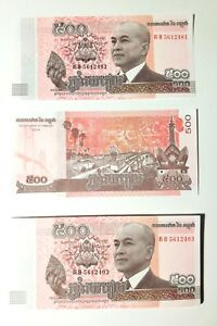 CAMBODIA 500 REILS 2014 UNC ( X 25 PCS) from bundle bank notes