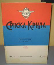 Srpska krila Serbian Wings Voice of Serbian Royal Airforce Kingdom Yugoslavia