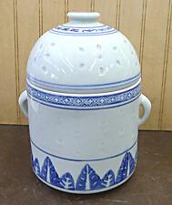 "Blue Rice Pattern Porcelain Ginseng Steam Cooker Jar 7""h x 5""w"