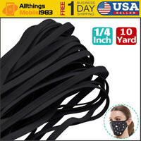Braided Elastic Band 1/4 inch 6mm Black 10 yards Cord Knit Band Sewing DIY Mask