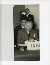 Paul Reynaud Vintage Print,  .  Tirage argentique  8,5x17  Circa 1952