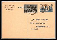 GP GOLDPATH: FRANCE POSTAL CARD 1940 _CV688_P20