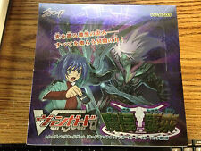Cardfight!! Vanguard VG-BT03 Demoinc Lord Invasion Booster Box Japanese