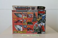 Transformers C-319 Landcross MIB Japanese Vintage Complete Giftset Victory #2