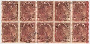 1893 Venezuela - Simon Bolivar 1892 Overprinted - Block 10 x 10 Centimos Stamps