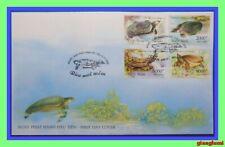 Vietnam FDC Soft-shelled tortoises