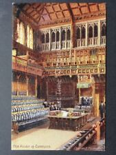 London: The House of Commons by Raphael Tuck No.7906 - Old PC Art by C. Flowers