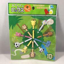 Japanese Bento Box Picks 10 Cute Animal Theme Kids Food Picks Accessories Kit