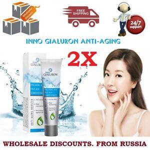 2X INNO gialuron Anti-Aging face cream moisturizer seweed 100% GENUINE HENDEL