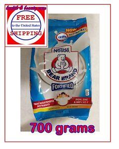 Bear Brand Fortified Powdered Milk 700 grams FREE SHIPPING