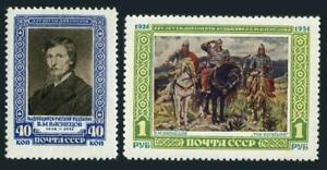 Russia 1594-1595/type 2,hinged.Michel 1597-1598. V.M.Vasnetsov,1951.Three Heroes