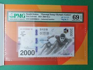2018 KOREA PyengChang OLYMPIC 2000WON SELECTED NO. AAA0008861 PMG 69EPQ GEM UNC