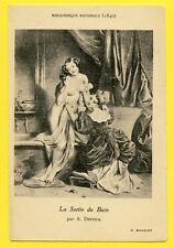 CPA Collection de l'ATOPHAN CRUET LA SORTIE du BAIN par A DEVERIA Femme Nue 1840