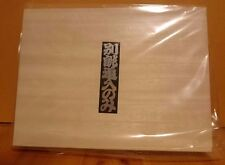 Set of ten NOMI Japanese bench chisel NOMIKATSU Carpenter tool EMS F/S JAPAN