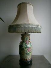 PIED LAMPE VASE PORCELAINE CHINE FAMILLE VERTE DECO ASIE CERAMIQUE ANCIEN
