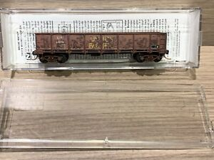 N Scale Micro-Trains Weathered Union Pacific 40' Drop Bottom Gondola 083 44 100