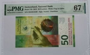 2015 SWITZERLAND 50 Franken PMG67 EPQ SUPERB GEM UNC 【P-77b】