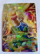 Carte Dragon Ball Z DBZ Dragon Ball Heroes Part 8 #H8-20 Super Rare BANDAI 2012