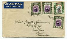 North Borneo - Victoria, Labaun 1948 Attractive Airmail Cover to Ontario, Canada
