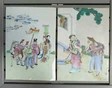 2 ANTIQUE CHINA CHINESE PORCELAIN FAMILLE ROSE TILES PAINTING QING QUEEN 19TH C