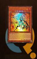Immortal Phoenix Gearfried - TOCH-EN012- Ultra Rare - 1st Edition - YuGiOh