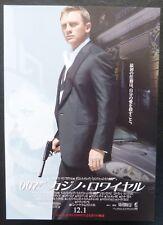 007-CASINO ROYALE ORIGINAL JAPANESE B5 CHIRASHI POSTER, Daniel Craig (10X7-1/2 I