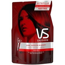 Vidal Sassoon Shampoo Base Care Moisture Control Refill 350 mL From Japan