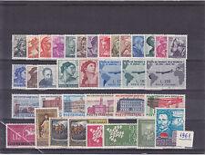 ITALIA REPUBBLICA 1961 ANNATA COMPLETA 36 VALORI GOMMA INTEGRA