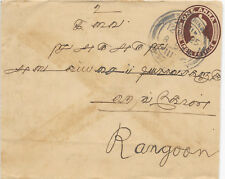 INDIA USED IN BURMA EMBOSSED COVER BASSIEN - RANGOON 12/3/1925