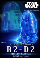 Star Wars 1/12 R2-D2 Hologram Ver Plastic Model Kit Bandai Hobby