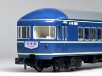 New N Gauge 10-1352 20-Based Express Sleeper Sea Of Japan 7 Both Basic Set