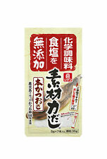 Bonito Dashi Powder from Japan
