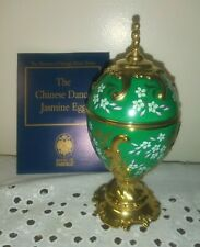 New listing Franklin Mint House of Faberge Musical Egg Jasmine