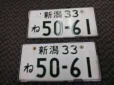JDM Japan License Plate NO.50-61 With toyota cover plate for toyota KP61 RARE